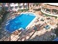 فندق سى جاردن الغردقة 3 نجوم Sea Garden Hotel Hurghada