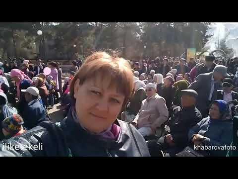 ТЕКЕЛИ ПРОСТО ЛЮДИ. ПРОСТО В ПРАЗДНИК! 22.03.2019