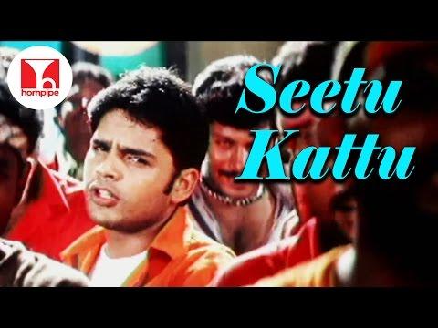 Iyarkai Songs | Seetu Kattu | Shaam, Arun Vijay |Vidyasagar Tamil Hits