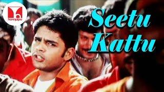 சீட்டு கட்டு துள்ளல் பாடல் | Seetu Kattu | Iyarkai Songs | Shaam, Kutty Radhika | Hornpipe Songs