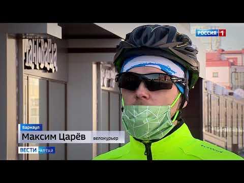 Профессия курьера стала одной из востребованных в Барнауле