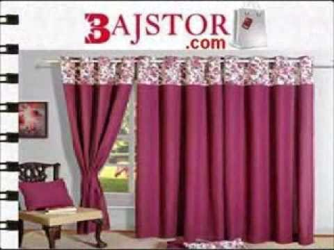 Curtains Online Shopping