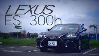 LEXUS ES300h 寧靜奢華的優雅紳士 試駕 - 廖怡塵【全民瘋車Bar】107
