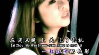 黃曉鳳 - Huang Xiao Feng - Angeline Wong - 沒那麼簡單 - Mei Na Me Jian Dan