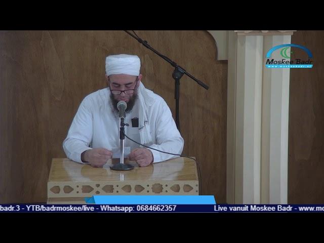 الأستاذ محمد إسماعيل