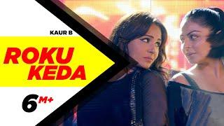 Roku Keda | Sardaarji | Diljit Dosanjh | Neeru Bajwa | Mandy Takhar | Releasing 26th June