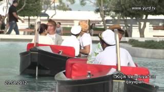 Малая Венеция в Баку(Прогулка по малой Венеции в городе Баку (приморский парк, (бульвар)). Название ролика с перевода означает..., 2012-08-21T17:03:45.000Z)