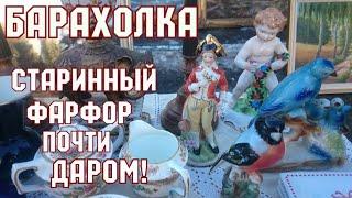Барахолка январь 2019. Блошиный рынок на Петровке. Удачные покупки.