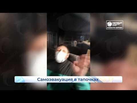 Скандальный переезд из 5 больницы со скандалом   Новости Кирова  06 04 2020