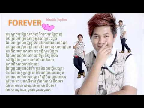Download Forever By Manith Jupiter Pleng Record