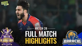 PSL 2019 Match 28: Karachi Kings vs Quetta Gladiators   Caltex Full Match Highlights