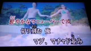夏メロ~で懐メロ~ww RIP SLYMEさん、ROCK IN JAPAN FESTIVALでは 熱...