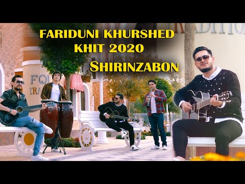 Fariduni Khurshed - Shirinzabon | Фаридуни Хуршед - Ширинзабон 2020