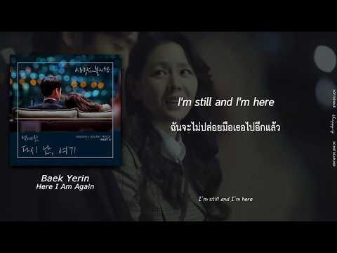 《ไทยซับ》Baek Yerin – Here I Am Again #theppyng (Crash Landing On You OST Part 4)
