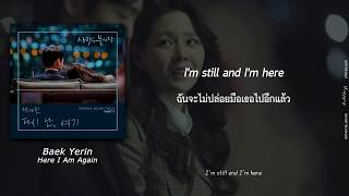 《ไทยซับ》baek Yerin – Here I Am Again #theppyng  Crash Landing On You Ost Part 4