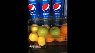 가정용소주냉장고 술 와인 음료 소형 원룸 냉장고 6종