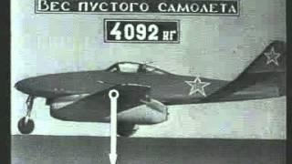 Немецкий реактивный самолет Ме-262 / German jet aircraft Me-262