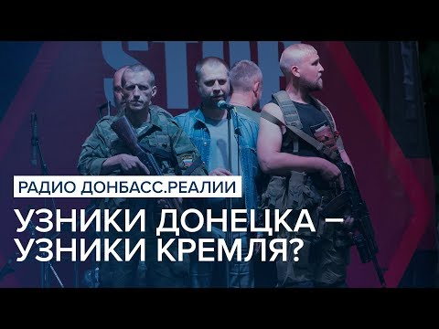 Зачем Донецк набирает