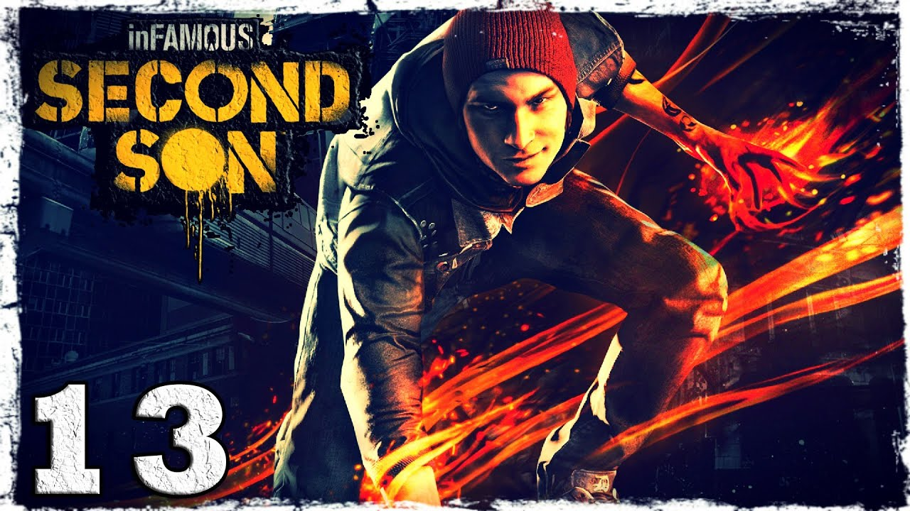 PS4] InFamous: Second Son. # 3: Маляр. - YouTube
