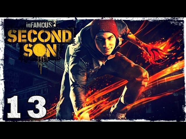 Смотреть прохождение игры [PS4] InFamous: Second Son. #13: Сила ангелов.