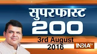 Superfast 200 | 3rd August, 2016 7:30 PM - India TV