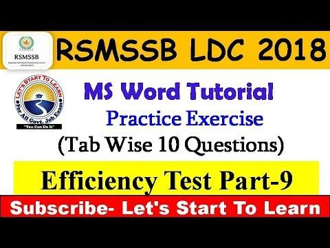 RSMSSB LDC EFFICIENCY TEST 2018   कनिष्ठ लिपिक दक्षता परीक्षा   MS WORD EFFICIENCY TEST