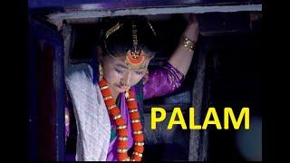 पालाम Palam -  Manu Nembang & Dilip phurumbo//Film : Lamdengma//Yuma Official