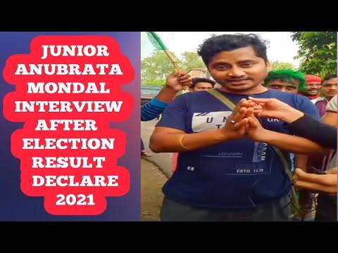 Trinamool Congress Winning Celebration/Anubrata mondal interview/Anubrata mondal funny interview