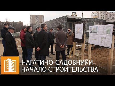 Металлобаза в г. Чехов - МеталлоМаг