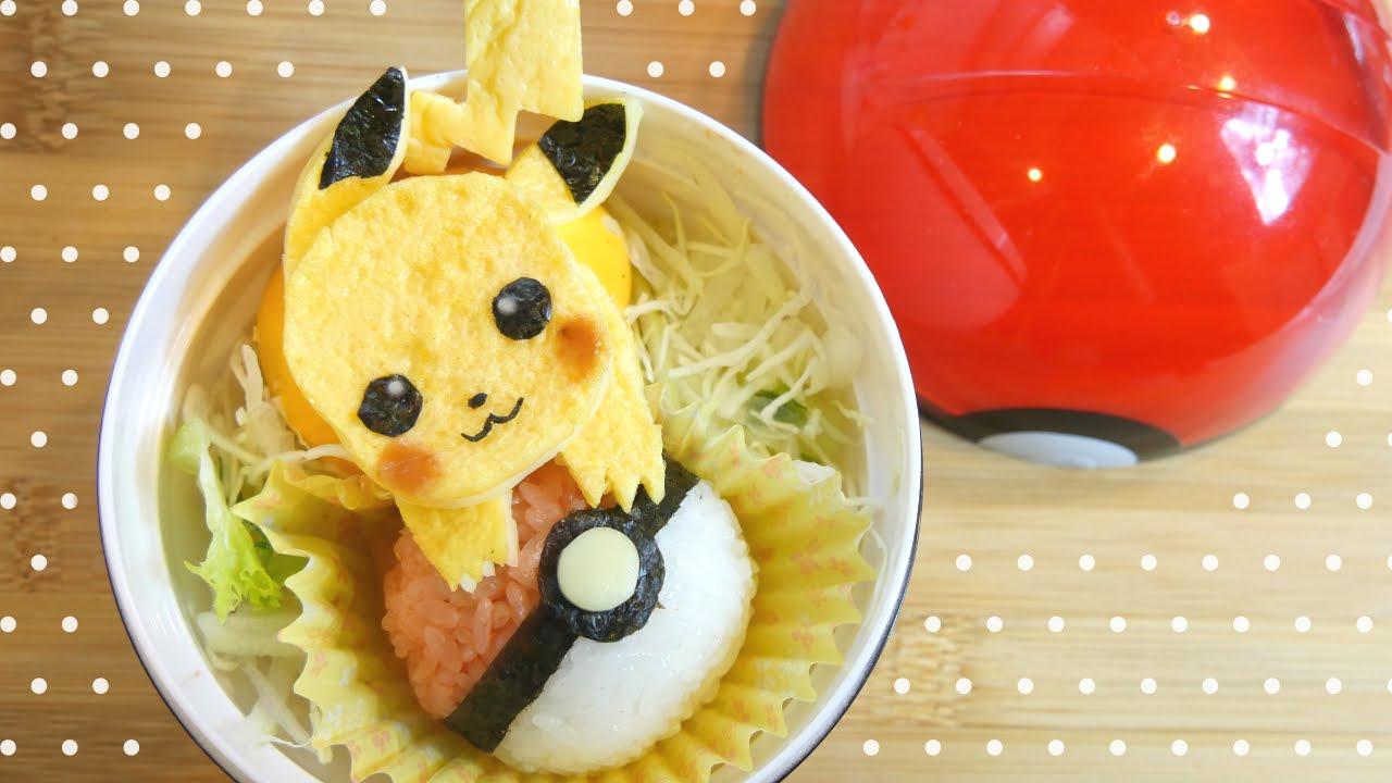 Pokemon Pikachu Bento Box Tutorial Kyaraben 2