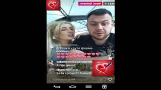 Тата Абрамсон и Валера Блюменкранц прямой эфир 21 07 2017 Дом2 новости 2017
