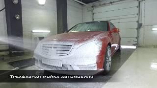Услуги детейлингового центра GARAGE DetailingLab в Киеве - от автомойки до нанокерамики!