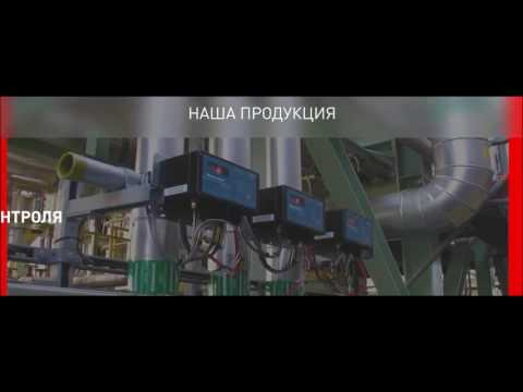 Pentair Industrial Heat Tracing Solutions Company  Rus hd720