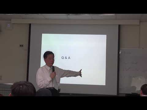 Professor Walter Wang, Taiwan future electronic and software industries 28/03/2018 (PART 3)
