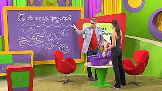 ШДК: Педагогика от детского врача. Плавание для грудничков. Выбор горшка. Готовим салат из свеклы