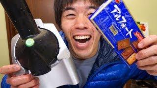 ブログ http://kazumeshi.com/1612/ ヨナナスってだたバナナからアイス...