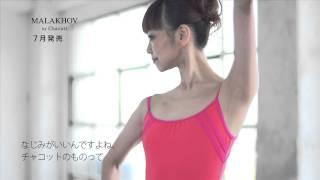 梅澤理恵 - JapaneseClass.jp