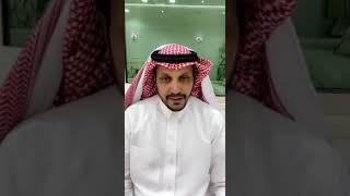 قصة التاجر اللي يقطع اذاني اللي يشتغلون عنده (قصص عيد فهد)