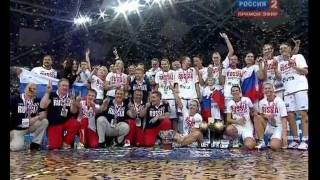 2011 EuroBasket Women - Final - Russia 59:42 Turkey - Rewarding Ceremony 2/2