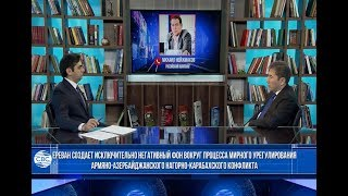 Никол Пашинян играет с огнем! В Баку категорически недовольны поведением армянского премьера