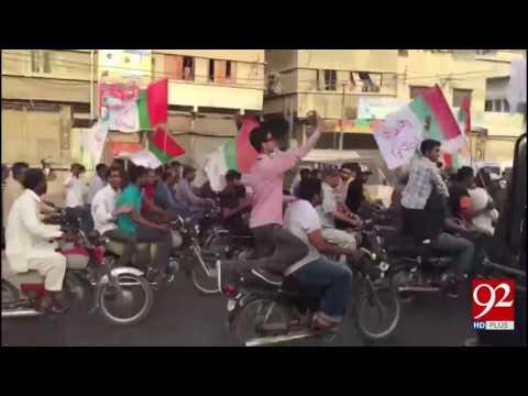 Pro-MQM London slogans raised in MQM Pakistan's Karachi rally 23-04-2017 - 92NewsHDPlus