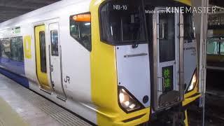 Download Video 【激混み】大幅遅延!!大混雑!!車両変更後のホリデー快速富士山の現状 MP3 3GP MP4
