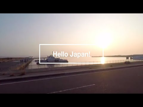 Japan Vlog 3 - First Day at Nagoya Airport