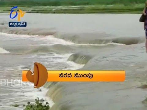 1 PM   ETV 360   News Headlines   20th July 2019   ETV Andhra Pradesh
