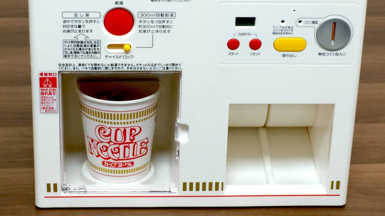 部屋にカップヌードル自動販売機を設置!Cup Noodles Vending Machine. Ramen Japanese Toy