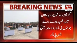Funeral Prayers Of Martyred Soldiers Offered in GHQ
