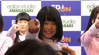 20180227 スリジエWEST エディオンJR尼崎店