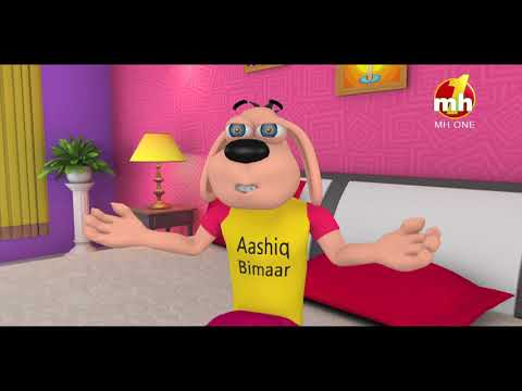 Happy Sheru Di Kidney | Happy Sheru | Funny Cartoon Animation | MH ONE Music