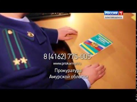 видео: Социальная реклама в сфере противодействия коррупции