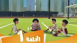 S3 E1 مسلسل منصور   البدیل الناجح